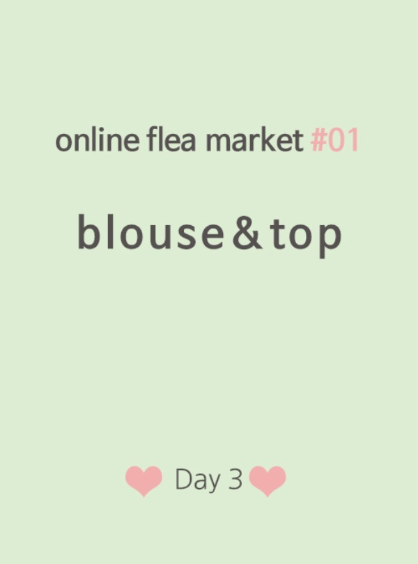 online flea market #01 top♥ Day3 ♡preview♡ 오후 1시 오픈